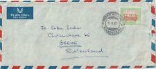1957 Sudan oversize cover from Khartoum to Bern Switzerland