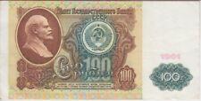 RUSSIA  BANKNOTE P242  100  RUBLES 1991  VF