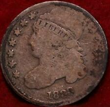 1833 Philadelphia Mint Silver Capped Bust Dime