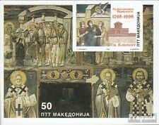 Macedonia block4 mint never hinged mnh 1995 Frescoes