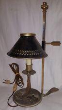 ANTIQUE FRENCH BRONZE VERITABLE BOUILLETTE COY FISH DESIGN LAMP W ORIGINAL TAG