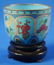 "Antique Chinese Cloisonne Miniature Cup with Stand 2 1/2"" Diameter"
