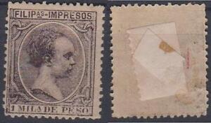 **SPAIN*     Baby Alfonso XIII,   1 Mila de Peso