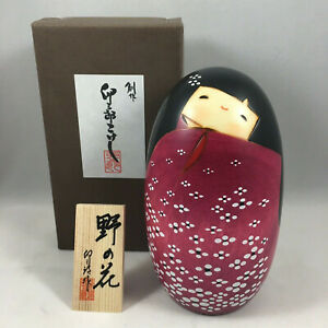 "Usaburo Japanese KOKESHI Wooden Doll 5""H Girl NONOHANA Ume Kimono Made in Japan"
