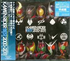 SCI-FI LIVE ACTION-KAMEN RIDER BEST 2000-2011 SPECIAL EDITION-JAPAN 3CD+DVD Q06