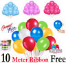 "20 X Latex PLAIN BALOON BALLONS helium BALLOONS 10"" inch Party Birthday Wedding"