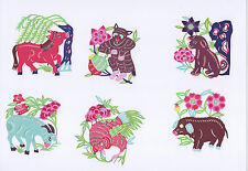 Chinese Paper Cuts Year of Zodiac Animals Set Hui County 12 colorful pieces