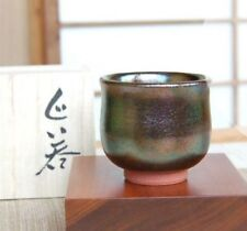 Guinomi Ochoko Japanese Sake cup Arita porcelain Kosai Iris w/box