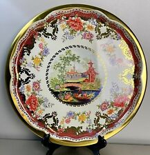 "Vintage 70's ""Daher"" Decorated Ware Metal Tray / Decor #11101 (England) – VGUC"