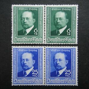 Germany Nazi 1940 Pair Stamps MNH Emil von Behring WWII bacteriologist Discovere