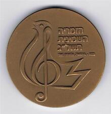 ISRAEL 1973 8th ZIMRIYA FESTIVAL AWARD MEDAL 59mm BRONZE, 963 MINTED + COA