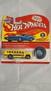 Hot Wheels Vintage Collection Series 2 School Bus 11522-0910 NIP (Bad Corner)