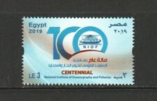 EGYPT 2019 CENTENARY OF NATIONAL INSTITUTE OF OCEANOGRAPHY (SHIP) 1 STAMP MINT