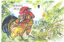 Jersey-Year of the Rooster min sheet mnh - Birds