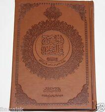 Tajweed Quran in Arabic leather cover Color Coded Koran Mushaf 24x17cm