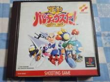 PlayStation Gokujou Parodius Da Deluxe Pack Japan PS1