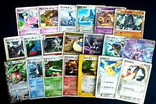 Pokemon Card Japanese Promo/GX/EX/Holo/Reverse Holo/PCG Lot