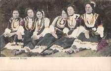 Bulgarian Women  in National Costume Antique Postcard J71361