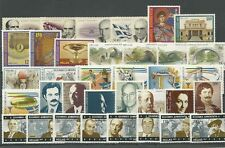 Greece  Complete year set 1997 MNH **.