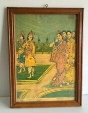 Antique Ravi Varma Press Litho Embellished & Beads Rama Sita Talk Ramayana Print