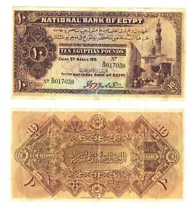 - Paper Reproduction -   Egypt  10 pounds 1918   196