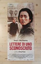 Locandina Film LETTERE DA UNO SCONOSCIUTO Poster Movie Originale Cinema 33x70