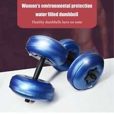 Portable Water Filled Dumbbells Adjustable Barbell 2-10kg Bodybuilding Dumbbell