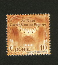 SERBIA-MNH** TAX STAMP-TEMPLE SVETOG SAVE-2012.