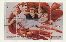MARILYN MONROE ELVIS PRESLEY JAMES DEAN SISTINE CHAPEL MNH STAMP SHEETLET