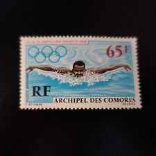 FRANCE COLONIE COMORES POSTE AÉRIENNE PA N°25 NEUF ** LUXE MNH
