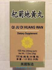 Qi Ju Di Huang Wan - 杞菊地黄丸
