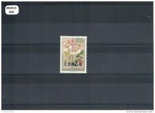 LOT : 092013/420 - CONGO 1960 - YT N° 399 NEUF SANS CHARNIERE ** (MNH) GOMME D'O