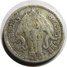 elf Kingdom of Siam Thailand 1/4 Baht 1919 BE 2462  Silver Elephant