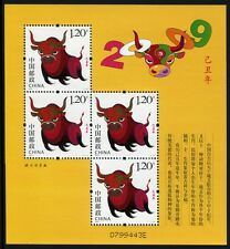 China PRC 2009-1 New Year of the Ox Ochse Neujahr Block 152 ** MNH
