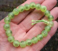 GREEN BEADED POWER BRACELET CHINESE SYMBOLS FOR LUCK & GOOD FORTUNE BAG & CARD