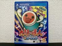 USED PSV Taiko no Tatsujin V version PS Vita JAPAN Import PlayStation Vita