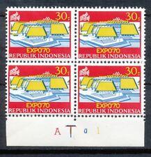 Indonesië Zonnebloem  674 BA postfris blok van 4 met drukkerstekens/plaatnummer