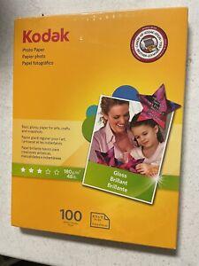 """NEW SEALED KODAK Photo Paper Gloss 8.5"""" x 11"""" 100 Sheets"""