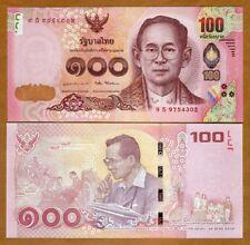Thailand, 100 Baht, ND ( 2017) P-New, S-prefix, UNC > Commemorative, REPLACEMENT