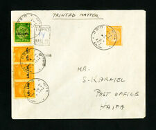Israel Stamps J1 + 2 on Cover to Haifa