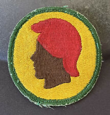 US Army Hawaii National Guard Patch Merrowed Green Edge Vintage WWII Era