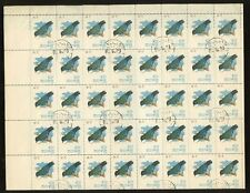 KOREA 1962 BIRDS BLACK PARADISE FLYCATCHER...SHEET of 72 stamps
