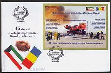 2008 Oil Derrick Fire Engine,Firefighter,Feuerw ehr,Hand,Romania-Kuwait,B. 429,Fdc