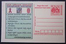 Medizin Aids Bekämpfung Aufklärung  Indien 2 Postkarten 2005  2 Bilder