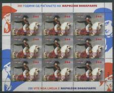Macedonia 2019 Art, Personalities, Napoleon MNH**