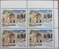 Lebanon NEW 2018 MNH stamp - Beiteddine Palace Euromed Joint Issue- Corner Blk/4
