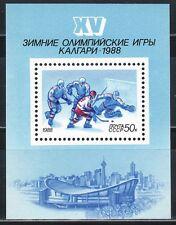 SELLOS DEPORTES RUSIA  1988 HB 197 HOCKEY SOBRE HIELO 1v.