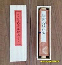 The Tale of Genji handscroll Japanese national treasure reproduction 源氏物語絵巻