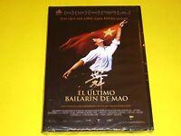 EL ULTIMO BAILARIN DE MAO / Mao's Last Dancer - Bruce Beresford - Precintada