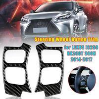 Steering Wheel Button Cover Trim Carbon Fiber For LEXUS IS250 NX200T 300H 14-17